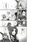 唐突勇美漫画