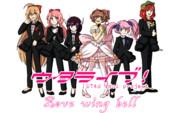 【ウタライブ!】Love wing bell(TVサイズ)【9UTAU合唱】