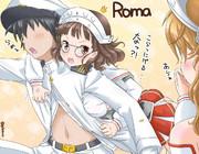 左甲板を触られ反撃しているところを姉に目撃されるローマ
