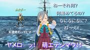 【MMD艦これ】16冬E2集積さんと清霜
