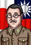 駐蒙軍司令官 根本博中将