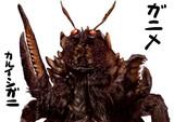 ガニメ 【やる夫とやらない夫がゆっくり三妖精に教える ゴジラ怪獣図鑑】用イラスト