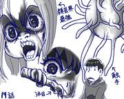 19話のアレ(ネタバレ)
