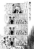 【ガルパン4コマ漫画】ドゥーチェ!ドゥーチェ!