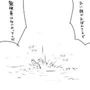 ぐらたんちゃんのなんでもやってみようのコーナー:水泳