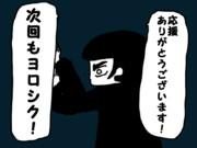 2コマやで応援画像~壁ドン改編~