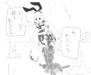 かたわ島風&天龍