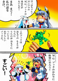 叢雲さんとほっぽちゃん