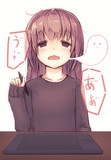 """あ""""-う""""-"""
