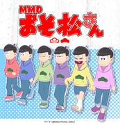 MMD六つ子【配布終了】