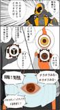 DX野獣眼魂 1