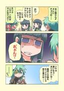 キソーのバレンタイン漫画 その3