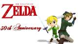 祝!ゼルダの伝説30周年