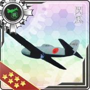 台湾沖の七面鳥狩り