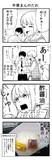 博多弁の女の子は可愛いと思うのでもっと広まってほしい⑥(中華まんのたれ編)