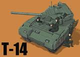 ミニT-14