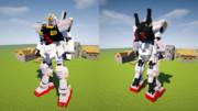 【Minecraft】ガンダムMk-Ⅱ【JointBlock】