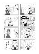 幽アリ4コマ漫画 1
