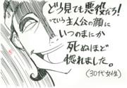 【第2回 次にくるマンガ大賞 第8位】エンバンメイズ応援POP