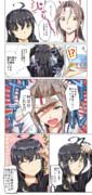 鉄血のミカバトス ~オルガ爆誕~