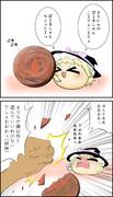 謎の球体と戯れるゆっくりまりな.bidaiochi