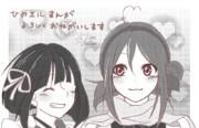 【宣伝】お悩みthirteen【無限大ストライド】