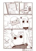 むっぽちゃんの憂鬱65