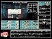 【跼蹐】とある提督の超電ちゃんS【2016冬E3】前編