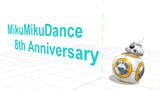 【MMDスターウォーズ】MikuMikuDance 8th Anniversary