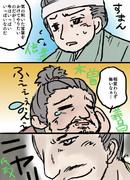 【真田丸】第七話のお気に入り