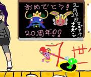 放送外作品No.27