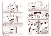 むっぽちゃんの憂鬱66