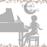 ゆかりさんとピアノ(シルエット)