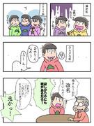 グループ分け【名前】