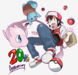 ポケモン20周年
