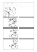 綾華さんとのやり取り4コマ漫画的な何か