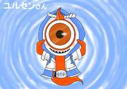 ユルセン イッキュウ魂Ver.【仮面ライダーゴースト】