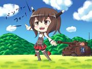 大鳳「提督!これが私達の本当の戦車道です!」