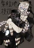 サブカル姫