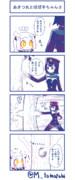 あきつ丸とほぽ子ちゃん3