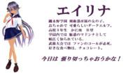 【MMDオリキャラ紹介】エイリナ【#105】