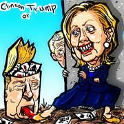 クリントンそれともトランプ?