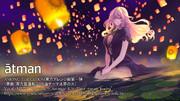 【聖白蓮】東方アレンジ曲のイラスト描かせていただきました!