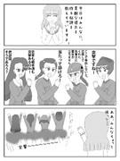 【ガルパン漫画】武部沙織の恋愛道~知波単学園編~