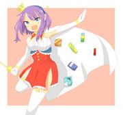 駄菓子の姫騎士