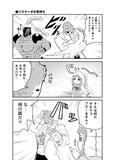 バラクーダと仁奈