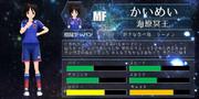 【MMDオリキャラ紹介】海冥(海原冥王)