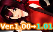 【Ver1.01になってます】カイ式愛野ハテ