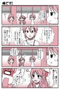 デレマス漫画 第102話「橘です!」
