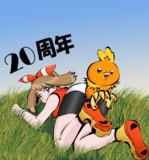ポケモン20周年記念